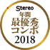 Stereo 2018
