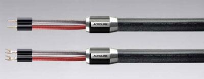 Акустический кабель: 7N-S20000 Mexcel