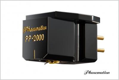 Головка звукоснимателя Phase Tech Phasemation PP-2000