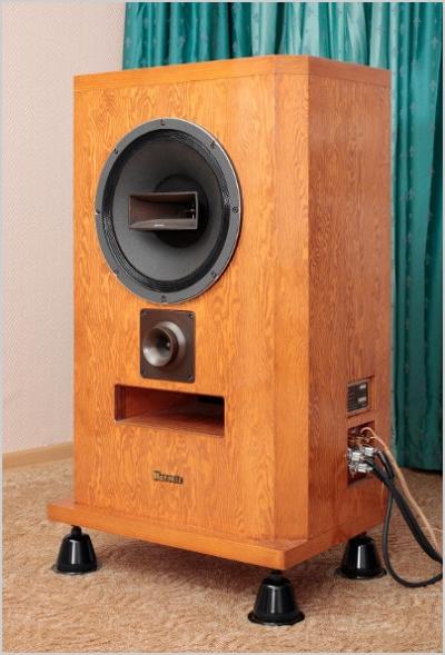 Рупорная акустика Maxonic TW 1300