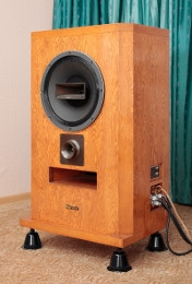 Рупорная акустика, рупорные акустические системы Maxonic